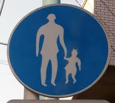 「犬連れ」と「小さいお子さん連れ」の勘違いに注意⁉